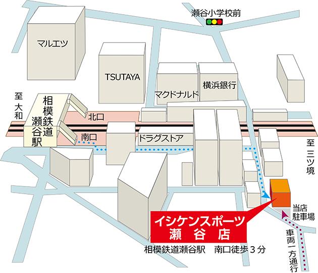 イラスト地図2